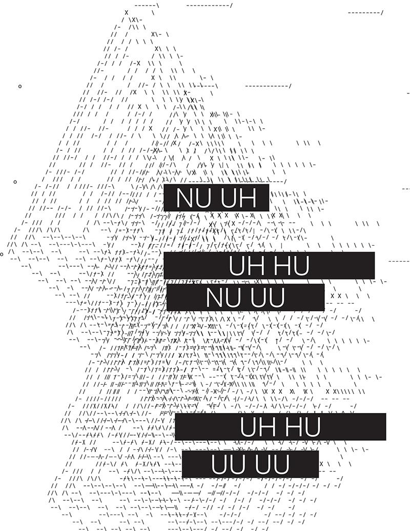 nu uh poster